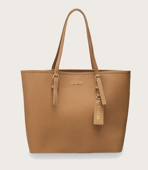 Kelly τσάντα shopper - Μπέζ
